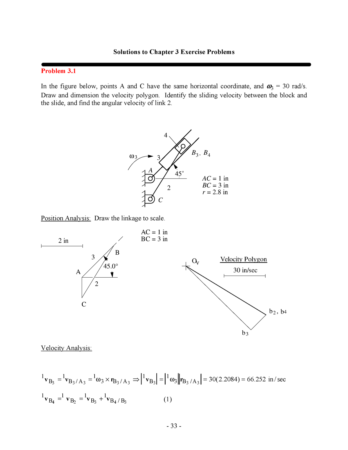 kinematics and dynamics of machinery solution manual pdf